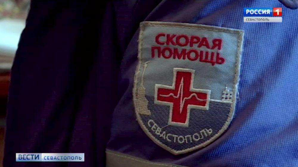 В Севастополе спасли мужчину с сердечным приступом на улице