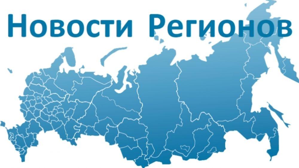 Госкомархив примет участие в формировании «Всероссийского новостного реестра стратегических программ развития субъектов РФ 2020 - 2021»