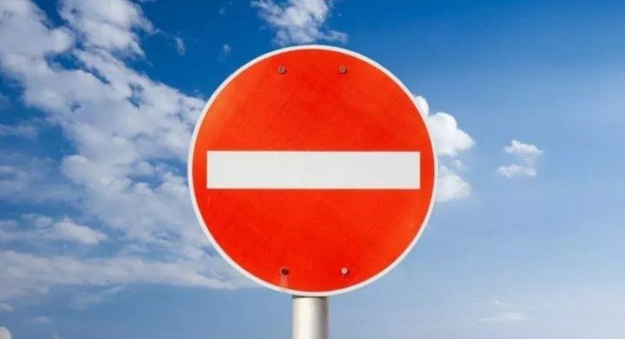 В Севастополе ограничат движение 3 и 4 октября