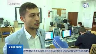 День профессионально технического образования отмечают в России сегодня