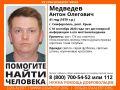 Вышел из дома и не вернулся: В Крыму ищут без вести пропавшего симферопольца