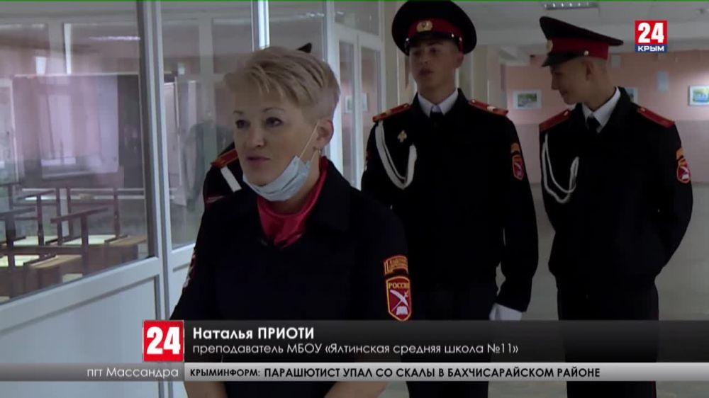 Ко Дню учителя ялтинским педагогам выплатили по пять тысяч рублей