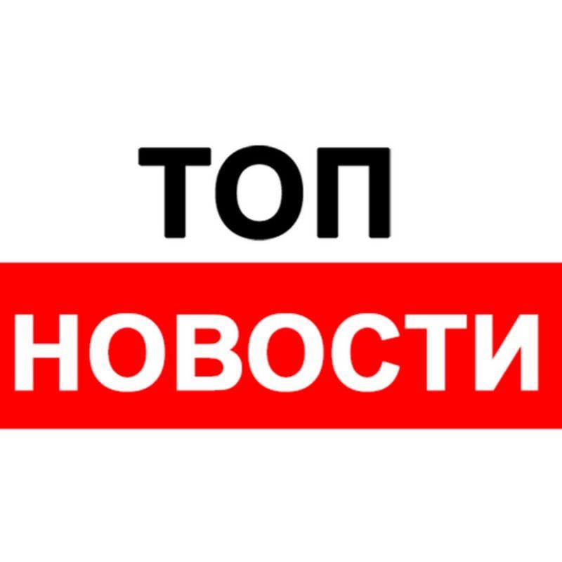 ТОП-5 самых интересных новостей Крыма за последние сутки