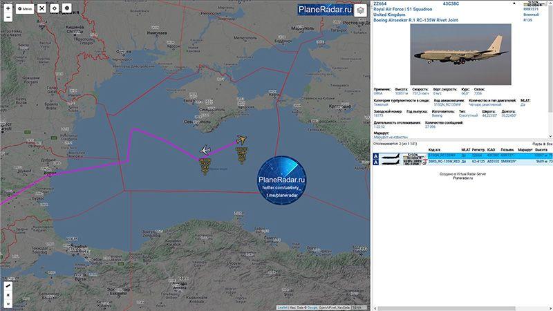 Истребитель Су-27 показал дорогу от границ РФ над Черным морем четырем самолетам ВВС Великобритании