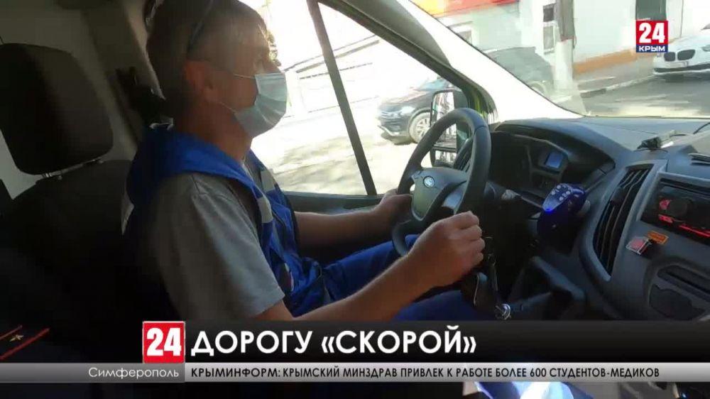 Госавтоиспекторы и сотрудники Центра медицины катастроф провели рейд в Симферополе