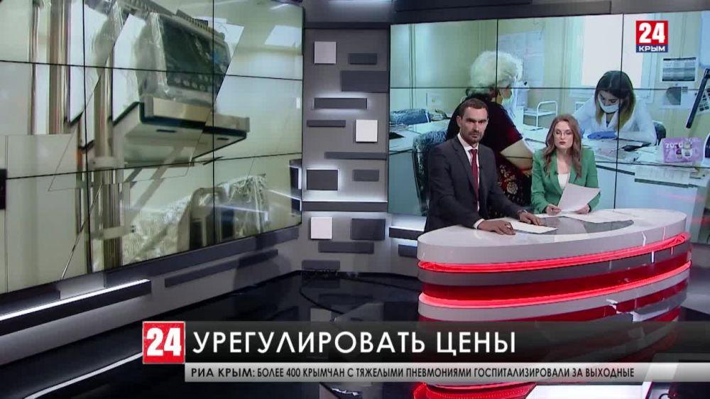 В Крыму стоимость компьютерной томографии выросла практически в 2 раза