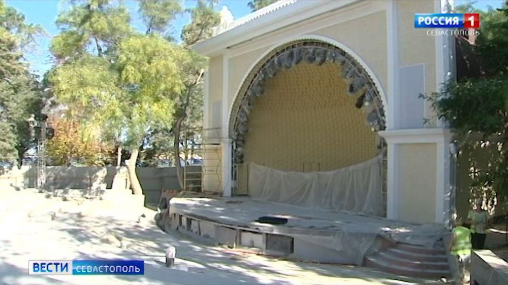 По нарушениям при реконструкции эстрады «Ракушка» в Севастополе проведут расследование