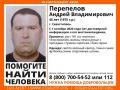 ВНИМАНИЕ! В Севастополе пропал 45-летний мужчина