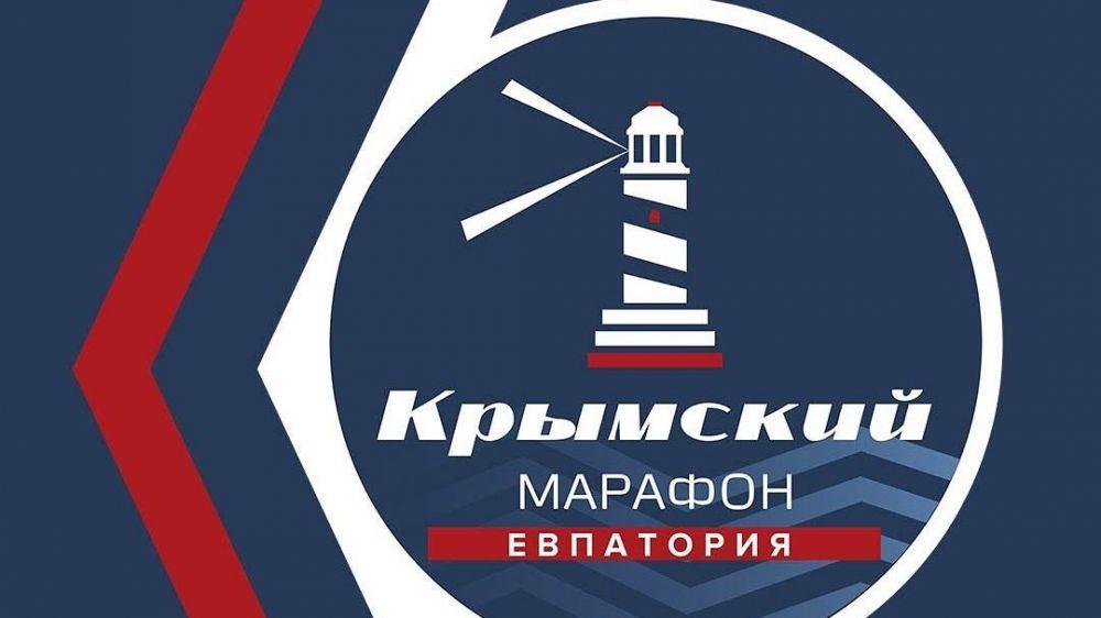 Во время Крымского марафона будут перекрыты улицы