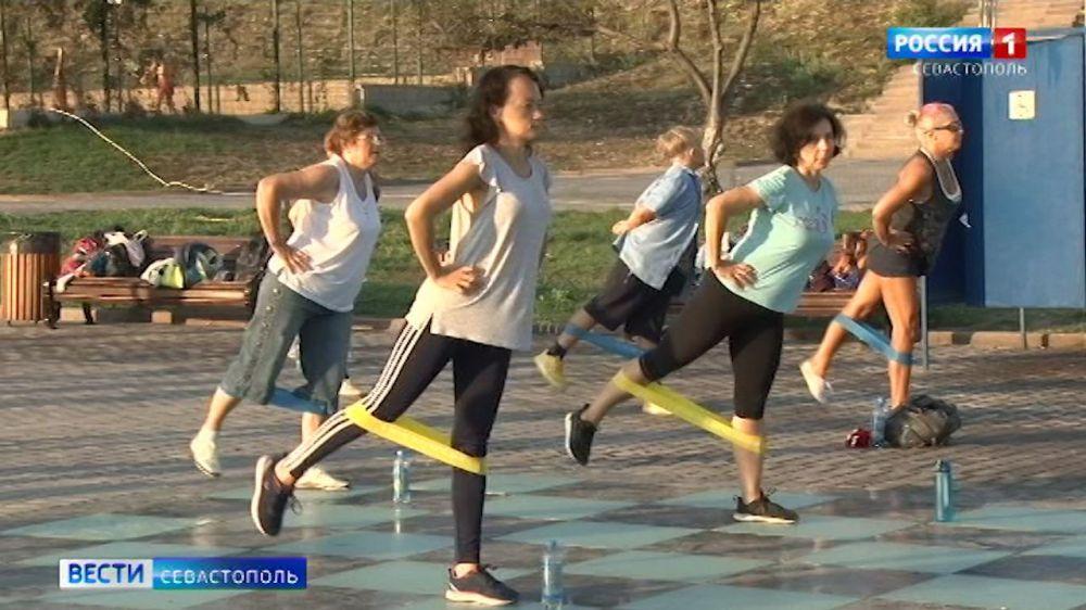 В Севастополе за занятия спортом можно получить приз