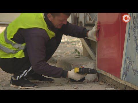 В Севастополе демонтируют незаконные НТО (СЮЖЕТ)