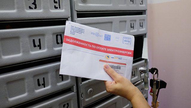 """Больше никаких квитанций: в Крыму будет """"умный"""" учет электричества"""