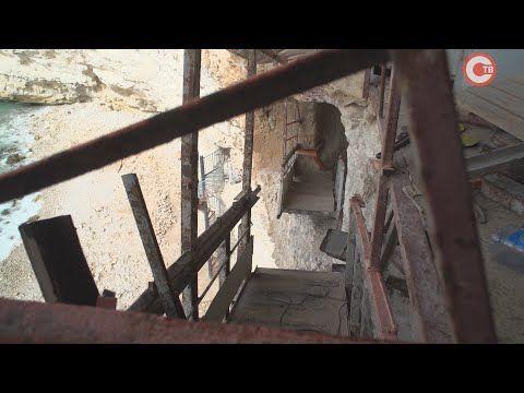 Лестницу к морю у СТ «Море» частично демонтировали (СЮЖЕТ)