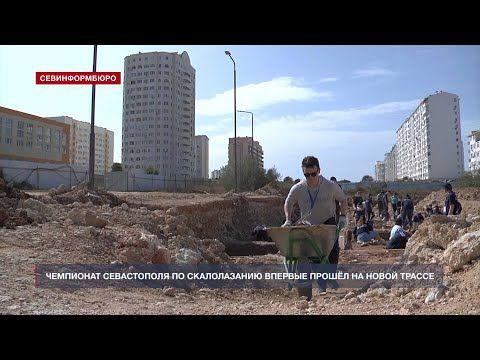 С 12 октября на раскопки античной дороги в районе Инженерной школы выйдут студенты СевГУ