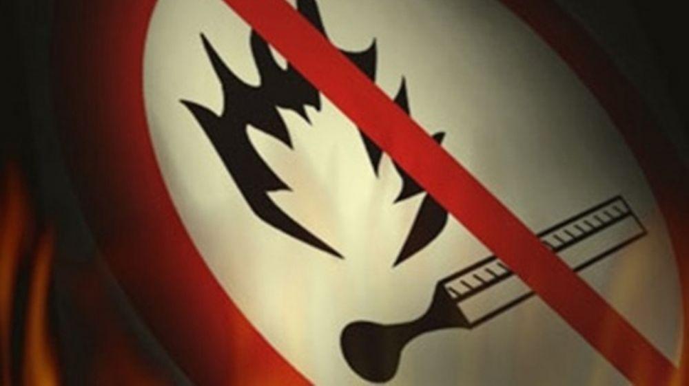 МЧС: Экстренное предупреждение о высокой пожарной опасности на 12-14 октября по Республике Крым