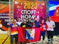 Крымский спортсмен выиграл Кубок России по пауэрлифтингу