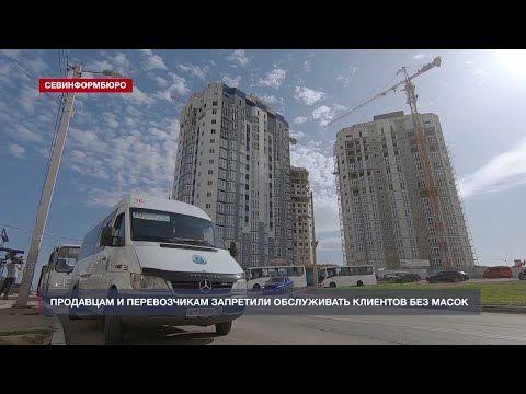 Основные события недели в Севастополе: 5 - 11 октября