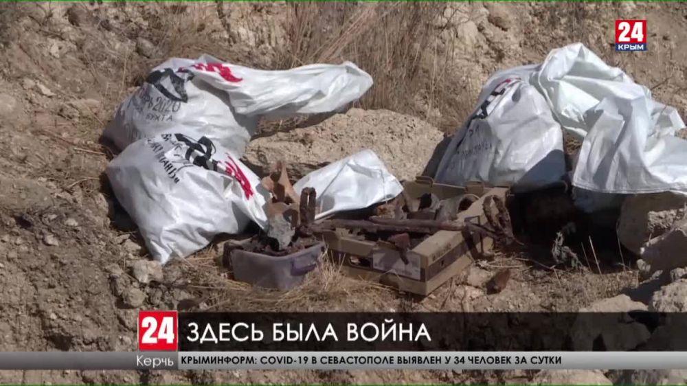 На Керченском полуострове вблизи посёлка Маяк поисковики обнаружили место массового захоронения советских солдат