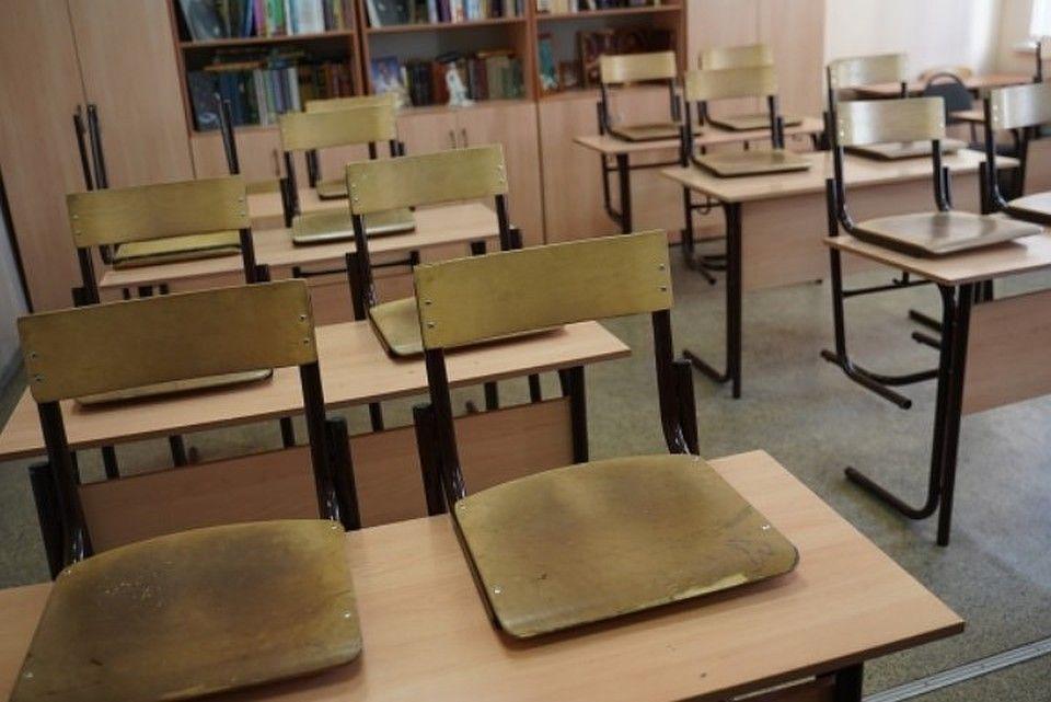 Крымские школы не собираются переходить на дистанционное обучение