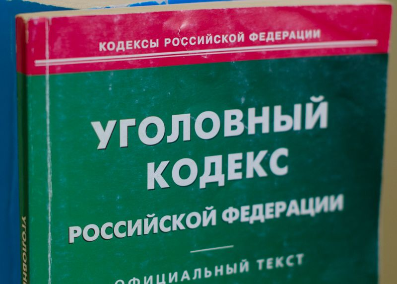 Керчанин ограбил пенсионерку днем во дворе многоэтажки