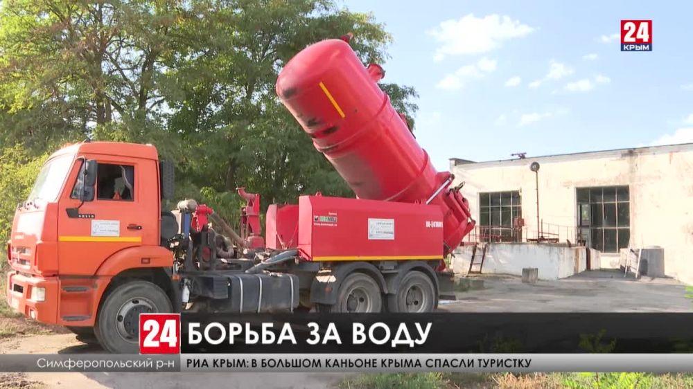 В Крыму усилили контроль за сливом отходов из выгребных ям