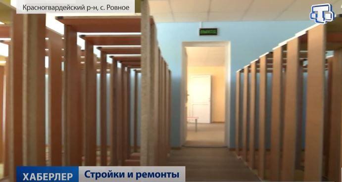 Детский сад в селе Амурское Красногвардейского района планируют достроить в 2022 году
