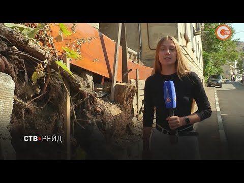 СТВ-Рейд: пастбище вместо физкультурного комплекса и рухнувшая стена