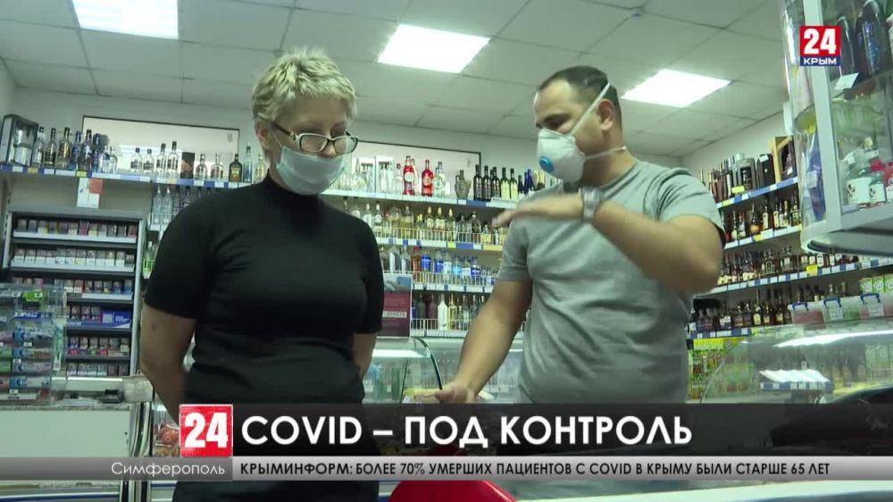 В Крыму развернут дополнительные койки для ковидных больных