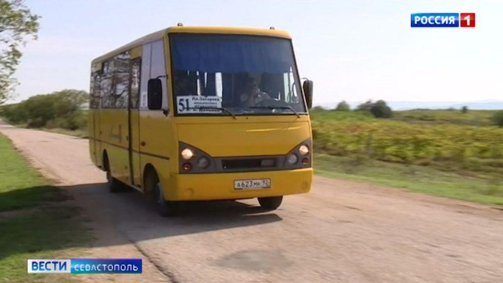 В селах под Севастополем отменили часть рейсов общественного транспорта