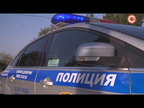 В Севастополе инспекторы устроили скрытый патруль и поймали нарушителей ПДД (СЮЖЕТ)