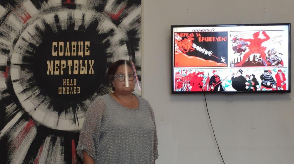 По произведению Ивана Шмелёва проведен тематический музейный час о Гражданской войне в Крыму