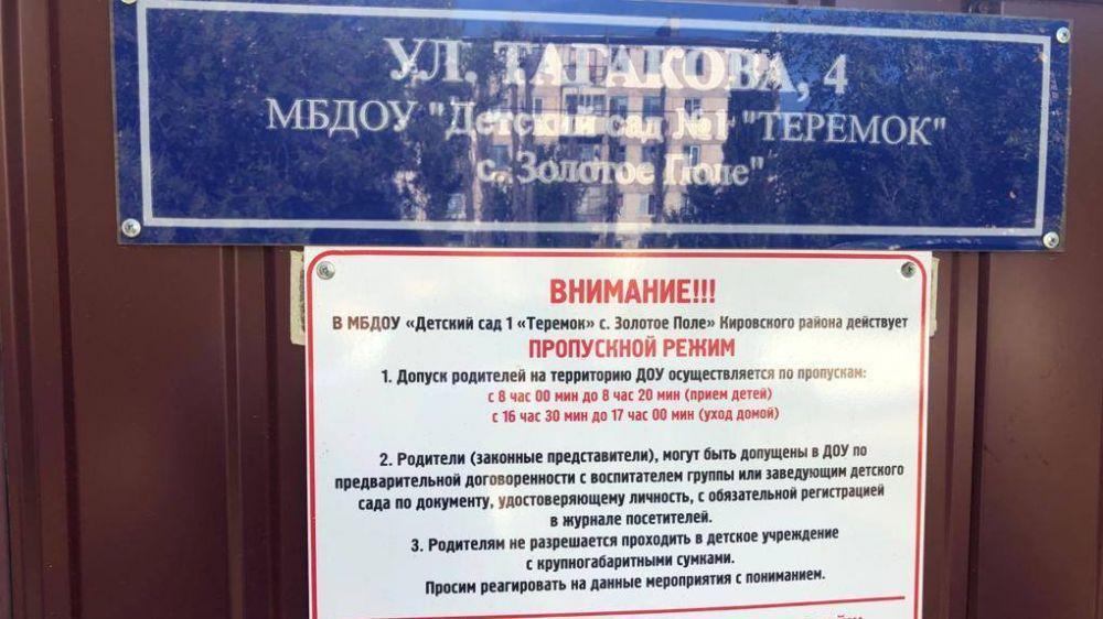 Глава администрации Кировского района Е.М. Янчукова посетила объекты капитального ремонта в образовательных учреждениях Золотополенского сельского поселения.