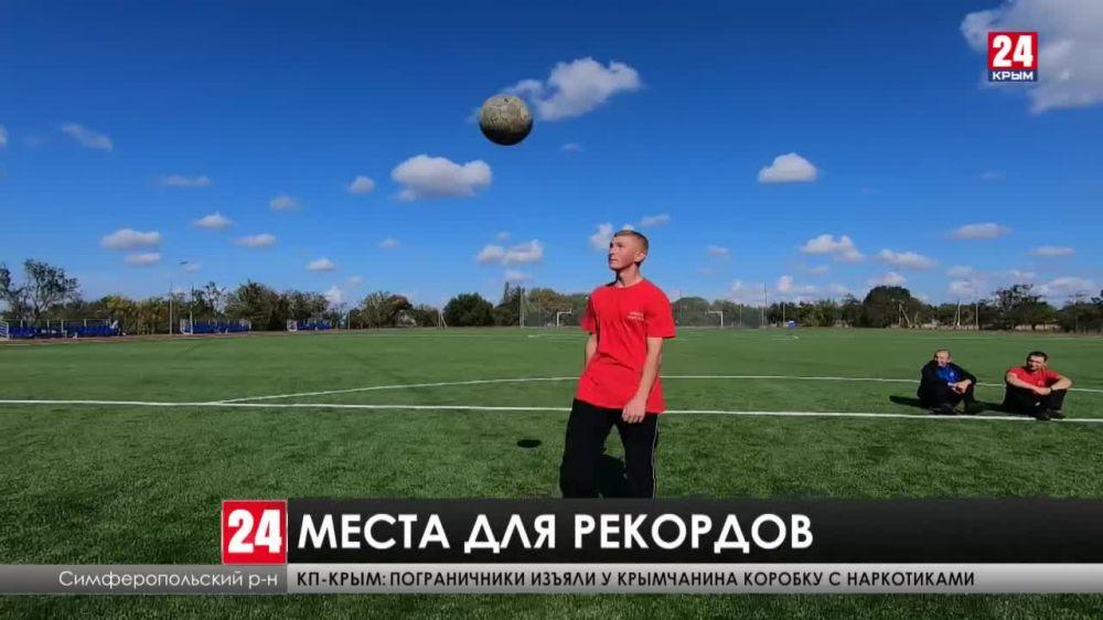Реконструкция двух крупных спортивных комплексов в Крыму завершается