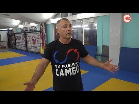 Легенда самбо Владимир Япринцев провёл для севастопольских бойцов мастер-класс (СЮЖЕТ)
