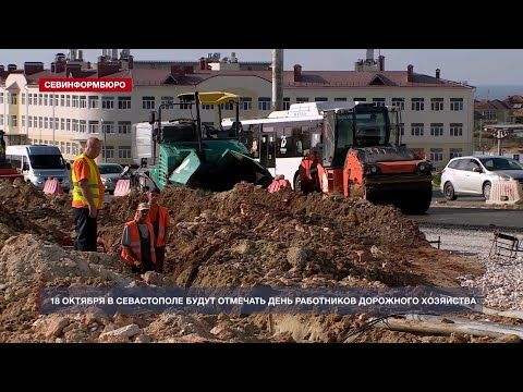 В Севастополе 9 улиц отремонтируют в следующем году