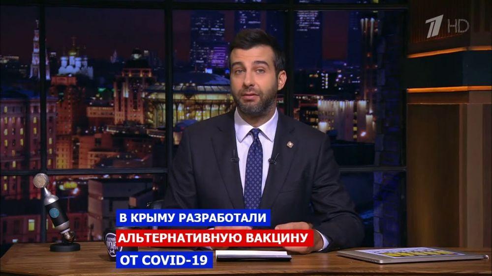 Иван Ургант прокомментировал крымскую вакцину от COVID-19