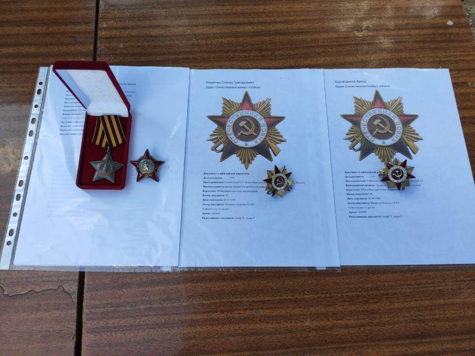 В Крыму изъятые у «чёрных копателей» ордена передали потомкам героев ВОВ