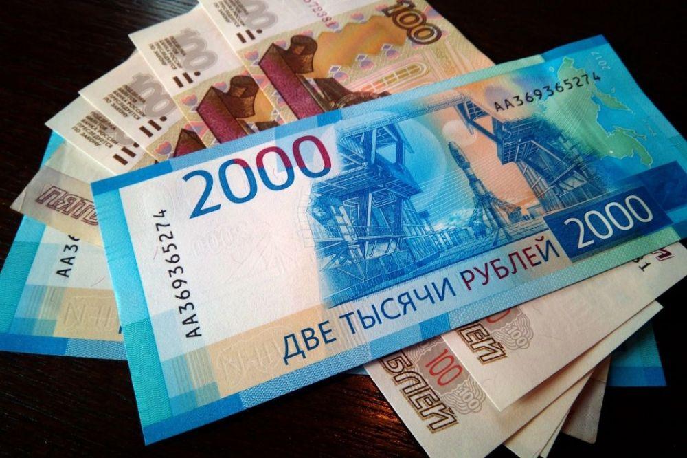 В магазинах Севастополя обнаружили поддельные двухтысячные купюры