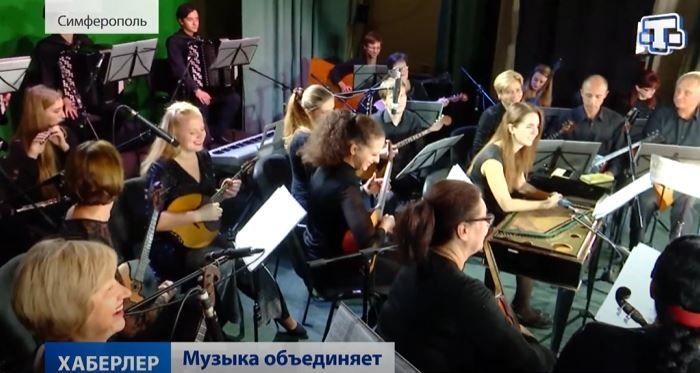 Пятый фестиваль национальных оркестров Юга России впервые пройдет в онлайн формате