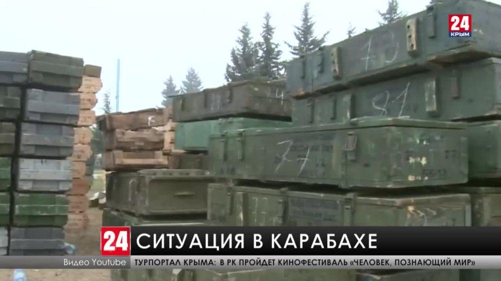 Съемочная группа телеканала «Крым 24» продолжает работать в Нагорном Карабахе