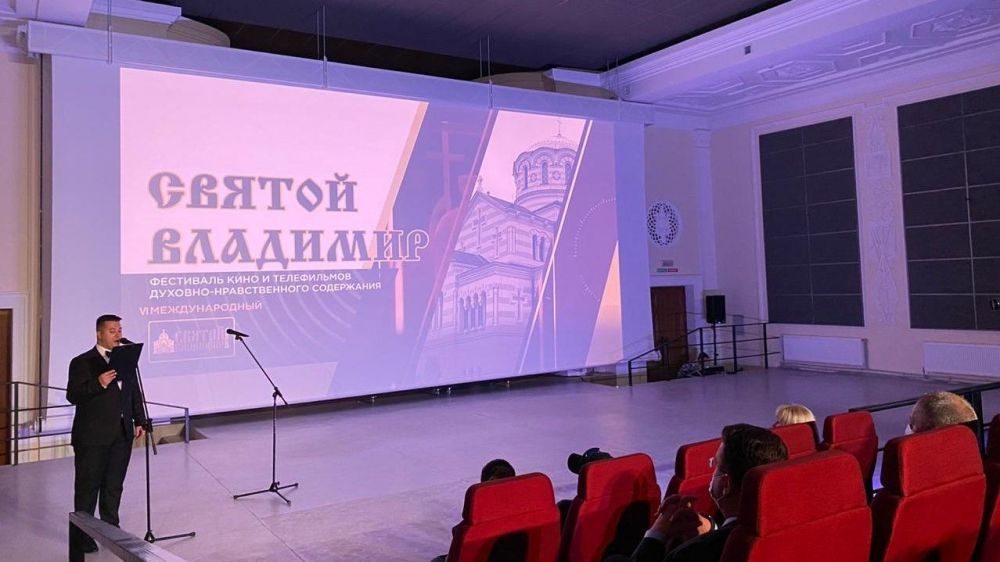 В Севастополе открылся кинофестиваль «Святой Владимир»