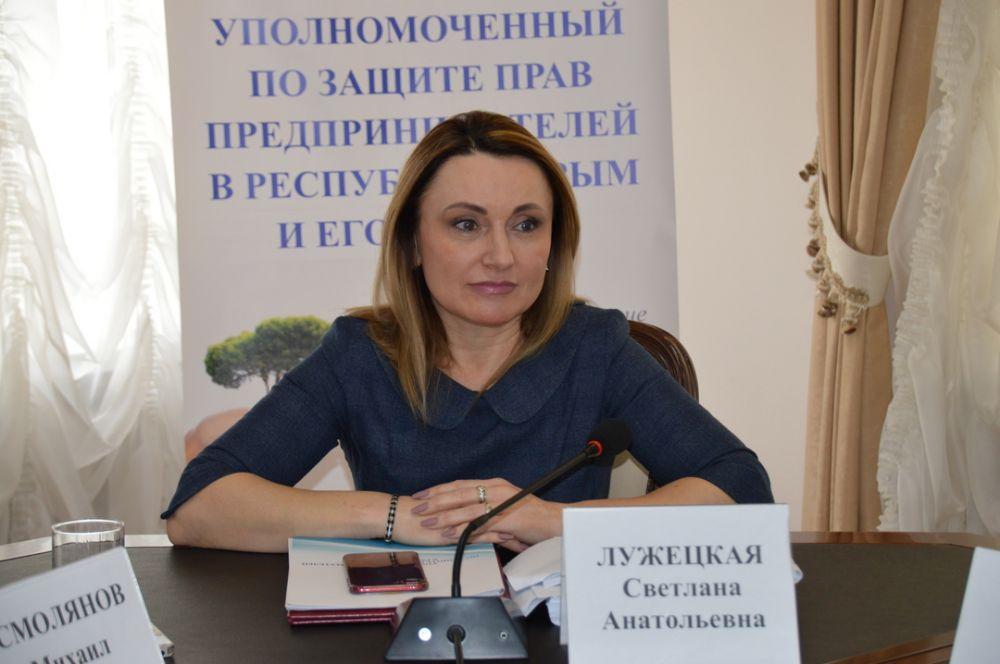 Уполномоченный по защите прав предпринимателей в Республике Крым