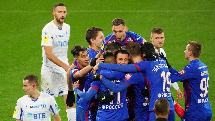 ЦСКА выиграл у «Динамо» и вышел на 3-е место