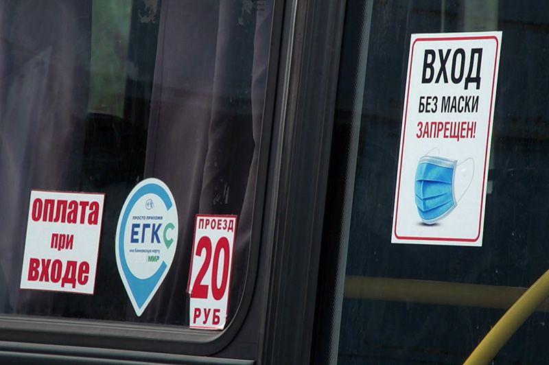 В Севастополе за неделю составили 218 протоколов за нарушение масочного режима