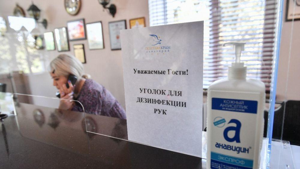 Туристы, приезжающие в Крым, должны быть готовы к масочному режиму, — Минкурортов РК