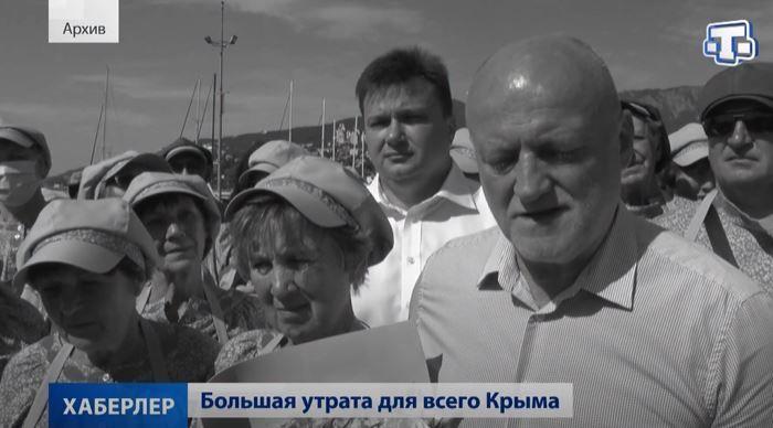 Чем запомнился глава администрации Ялты Иван Имгрунт