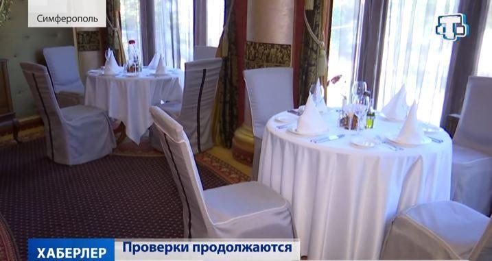 Минкурортов провело рейд по соблюдению противоэпидемических норм в отелях Симферополя