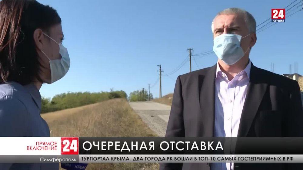 Глава Крыма возобновил рабочие поездки по Крыму