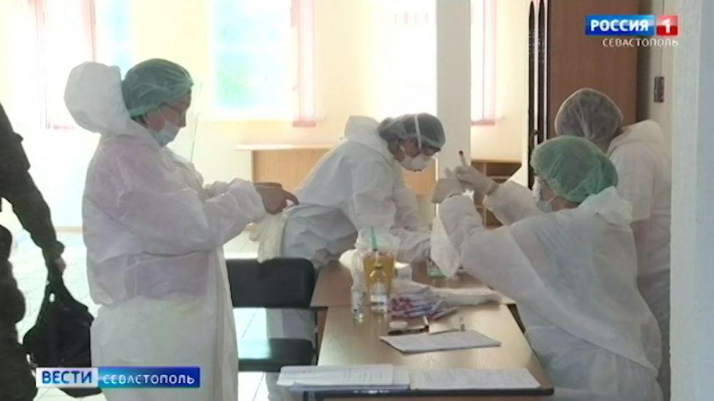 В Севастополе коронавирусом заболели 50 человек