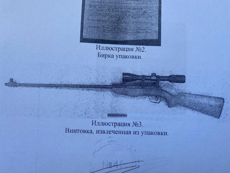 Крымчанин предстанет перед судом за убийство соседа из ружья